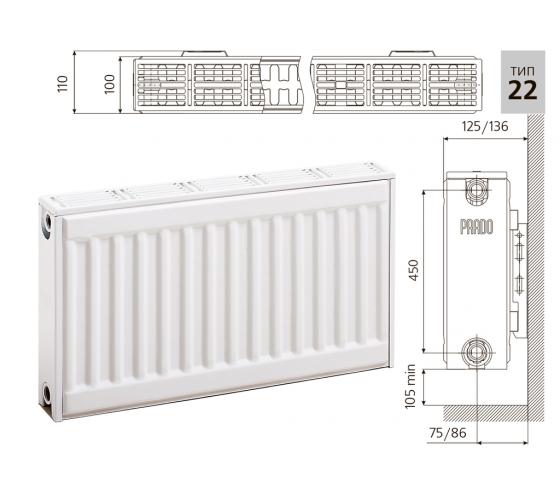 Cтальной панельный радиатор PRADO Classic 22х500х3000
